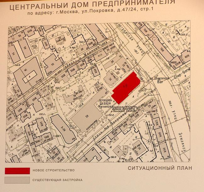 Многофункциональный деловой комплекс «Центральный дом предпринимателя». Арх. В.В. Колосницин. Генплан.