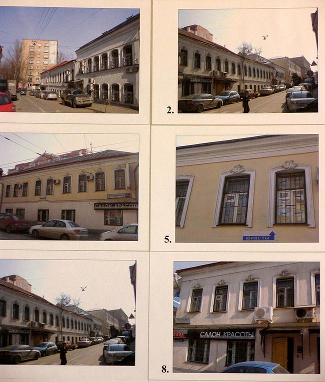 Регенерация здания на Николоямской улице, 44. Первоначальный вид.
