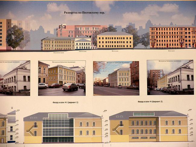 Регенерация здания на Николоямской улице, 44. Арх. Е.А. Любимов.