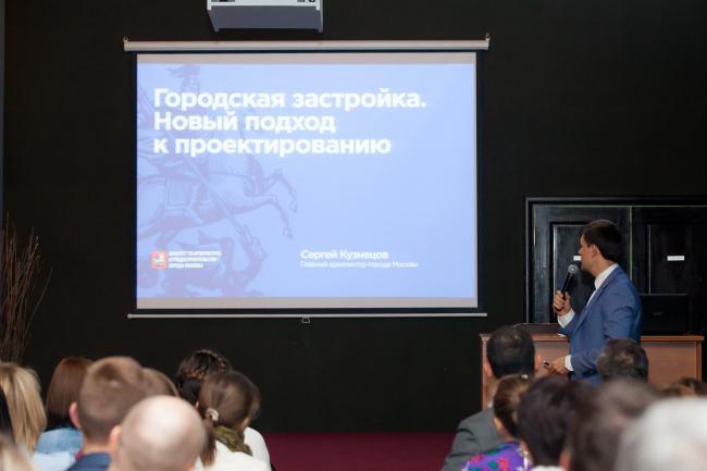 Лекция Сергея Кузнецова. Фото Надежды Дудник