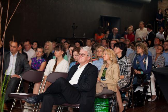 Гости презентации. Фото Надежды Дудник
