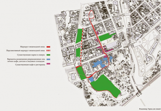 Альтернативное предложение пешеходного маршрута от городских активистов. Схема: vladimir-city.blogspot.com