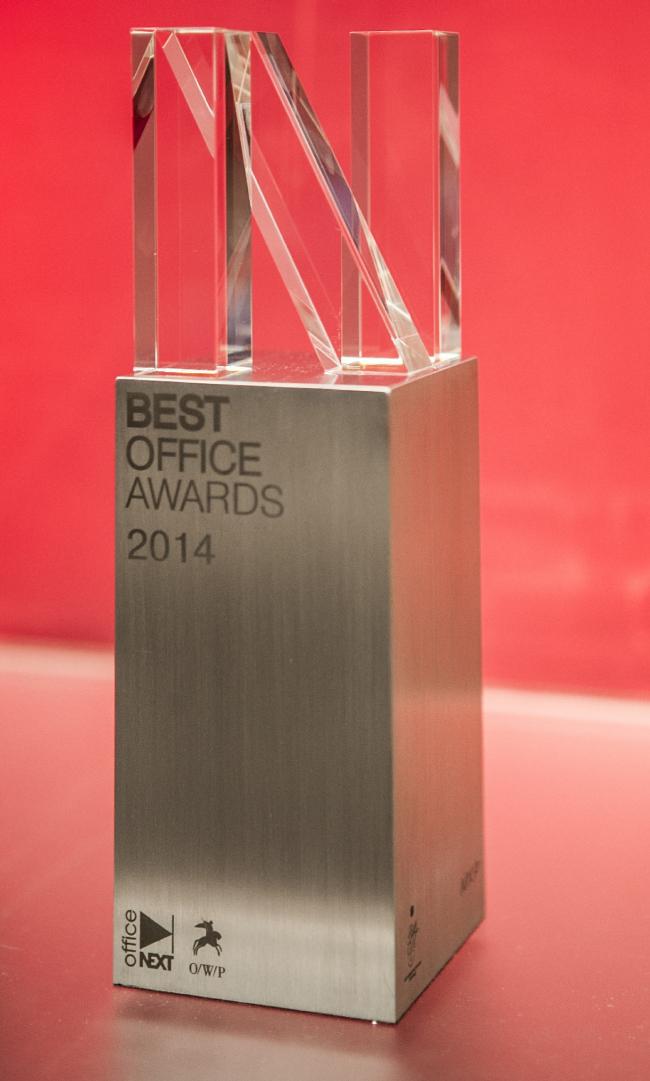 Так выглядит наградной знак Best Office Awards в 2014 году. Фотография Татьяны Пашинцевой