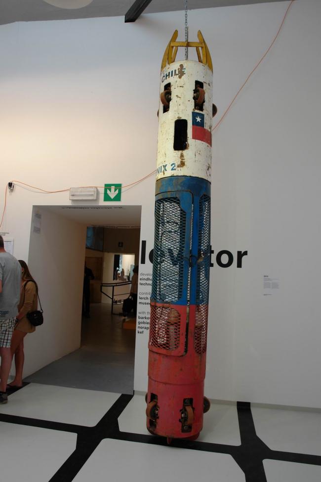 Часть раздела «Лифт» – спасательная капсула на 1 человека Fenix 2, с помощью которой в 2010 в Чили были спасены 33 шахтера, оказавшиеся заблокированными завалом на глубине более 700 м и проведшие в ожидании эвакуации 70 дней © Нина Фролова