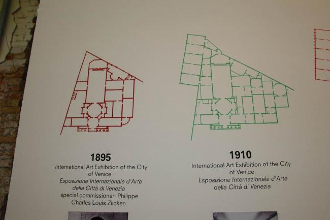 «Стена»: план внутренних перегородок павильона, где проходит выставка «Элементы архитектуры», на заре его существования