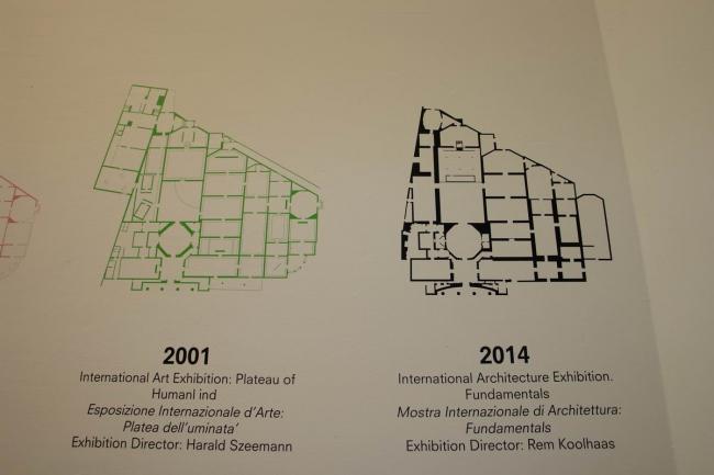 «Стена»: план внутренних перегородок павильона, где проходит выставка «Элементы архитектуры», в начале XXI века