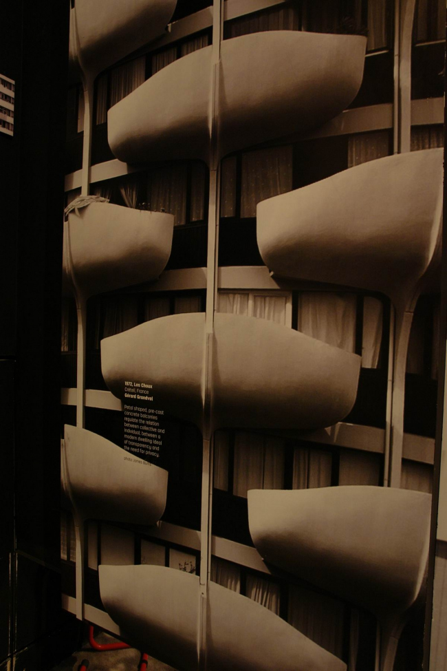 Раздел «Балкон». Балконы жилого дома Les Choux во французском Кретее. 1972, архитектор Жерар Гранваль
