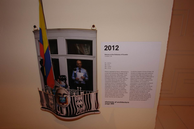 «Балкон»: балкончик посольства Эквадора в Лондоне, откуда Джулиан Ассандж обратился к журналистам в 2012 © Нина Фролова