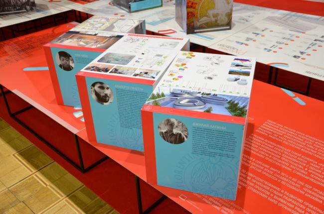 Экспозиция внеконкурсной программы «Русского характера» на IV Московской Биеннале архитектуры. Фото предоставлено организаторами