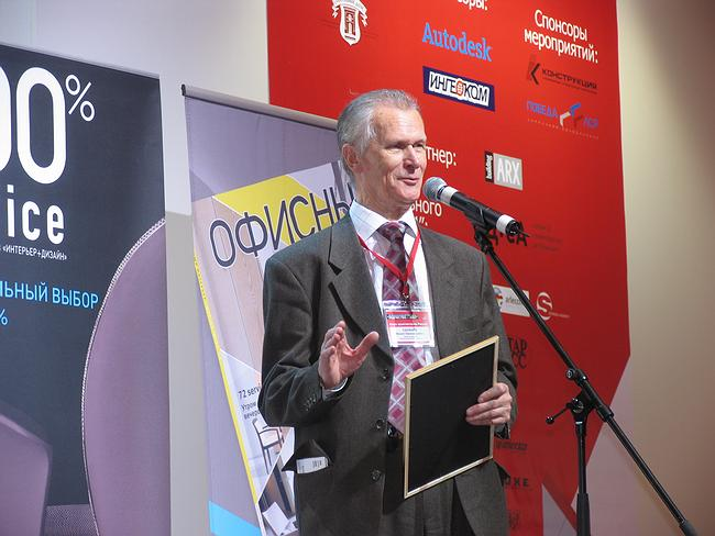 Председатель жюри - Сдобнов Юрий Афанасьевич