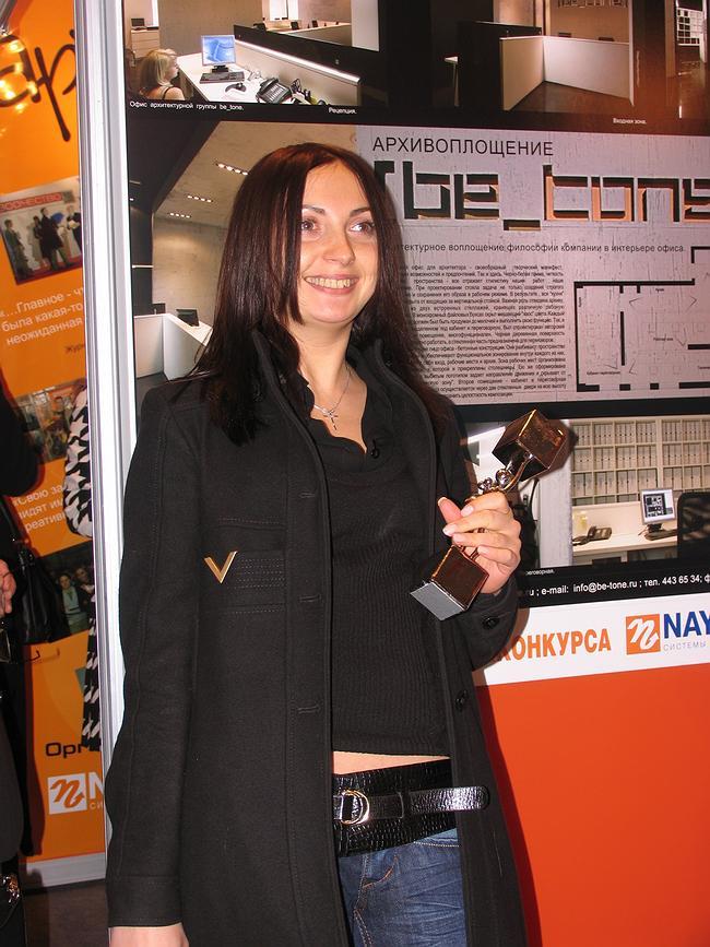 Первое место в номинации «Архивоплощение» - Наталья Белугина