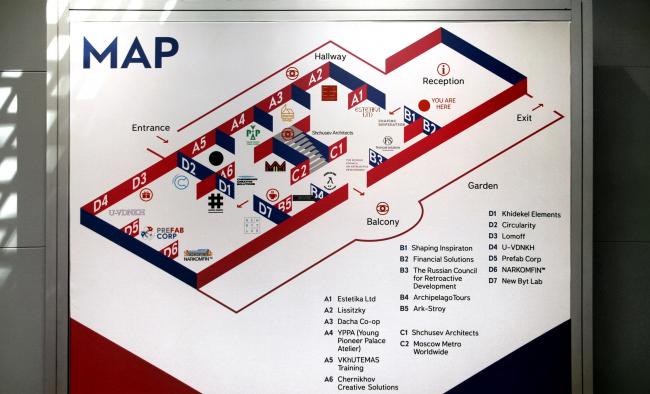 Карта стендов. Фотография Юлии Тарабариной