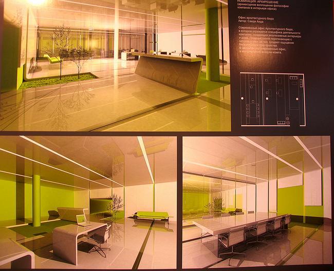 Первое место в номинации «Архирешение»: проект офиса архитектурного бюро, Аиды Саида