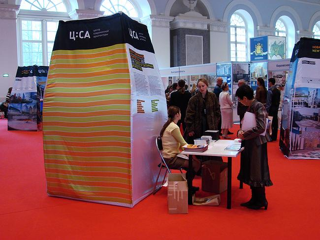Выставка «Новая Москва», организованная ЦСА