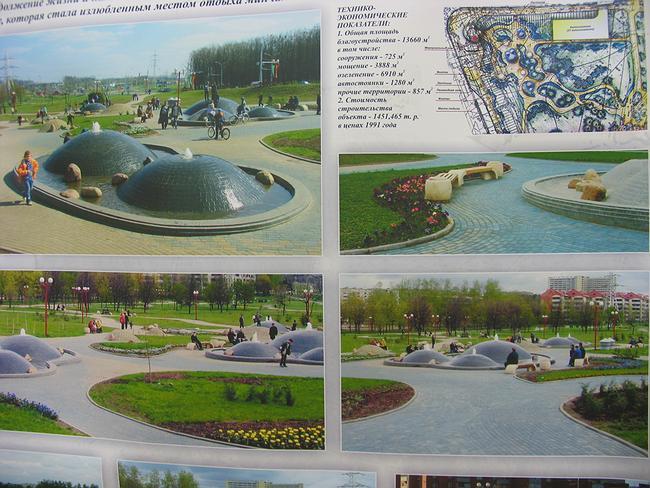Реконструкция и благоустройство пешеходной зоны в районе пл. Свободы; «Минскпроект».