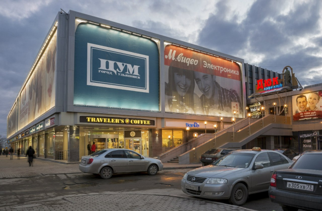 Центральный универмаг в Ульяновске после реконструкции. Фотография с vk.com/tsum_ulyanovsk