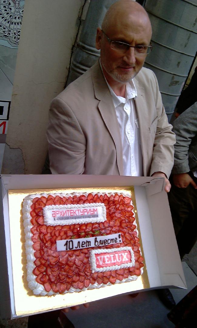 "Birthday cake from the company Velux © ""Architecturium""/ Yuri Pankratov"