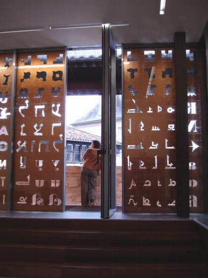 Музей Шампольона и письменности мира. Зал и терраса верхнего яруса