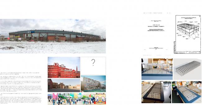 Проект Марии Тюлькановой