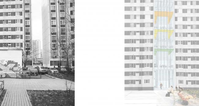 Проект Александры Эминовой