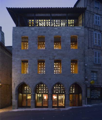 Музей Шампольона и письменности мира
