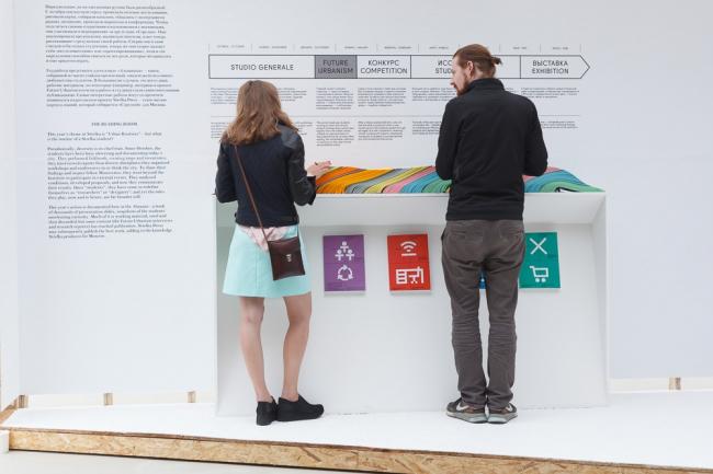 Открытие итоговой студенческой выставки. Фото: Михаил Голденков / Институт «Стрелка»