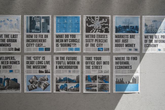 Выставка «Повседневность». Павильон Urban Routines. Фото: Глеб Леонов / Институт «Стрелка»