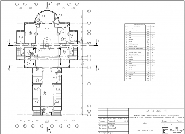 Plan of the first floor © Eugene Gerasimov and Partners
