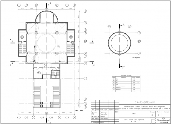 Plans of the third floor and the cupola drum © Eugene Gerasimov and Partners