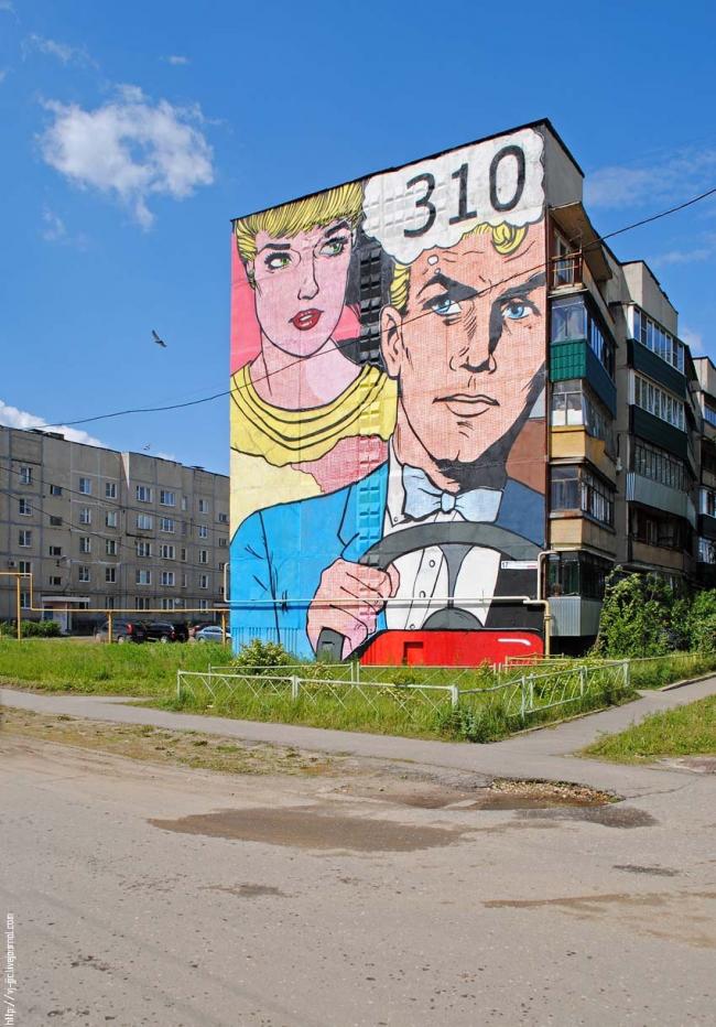 Граффити «310» squad (Москва). Фото Надежды Щема