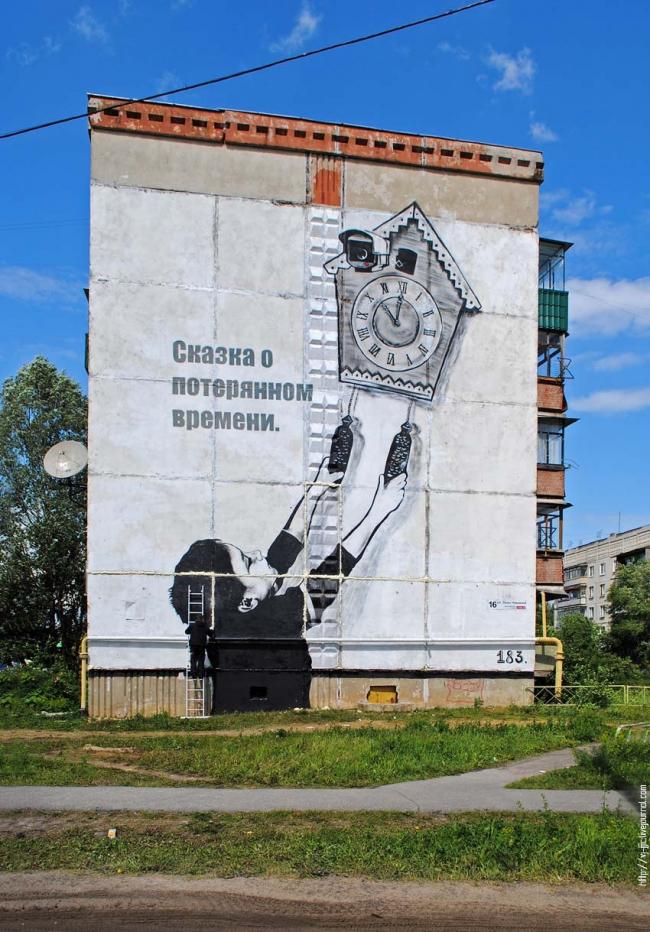 Единственное легальное граффити Паши 183–в Выксе. Фото Надежды Щема