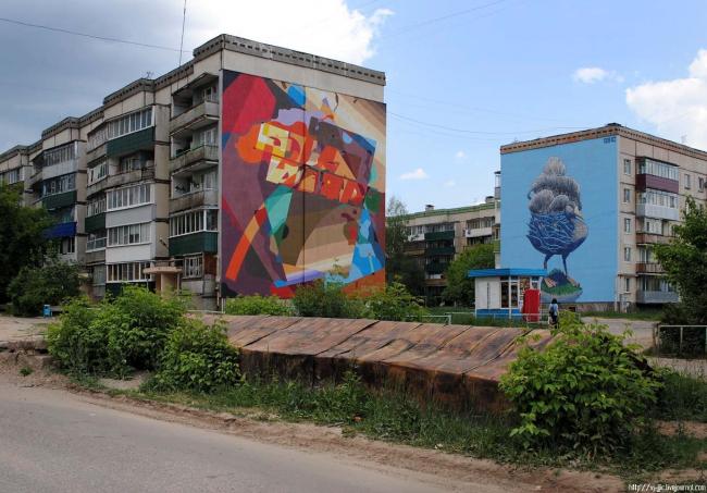 Графити в Выксе. Фото Надежды Щема