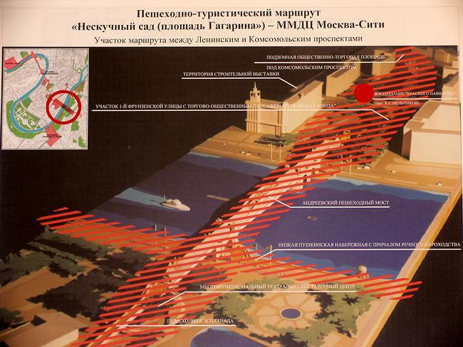 Пешеходно туристический маршрут «Нескучный сад – Москва-Сити»
