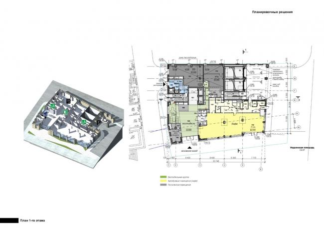 Парковочно-офисный комплекс с рестораном на Краснопресненской набережной, вл. 6.  АПБ «Резерв»
