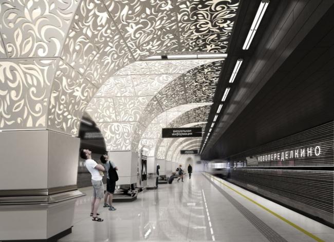 Проект станции метро «Новопеределкино» © Евгений Леонов