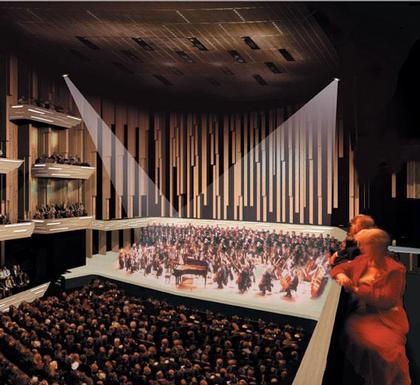 Конгресс-центр и концертный зал