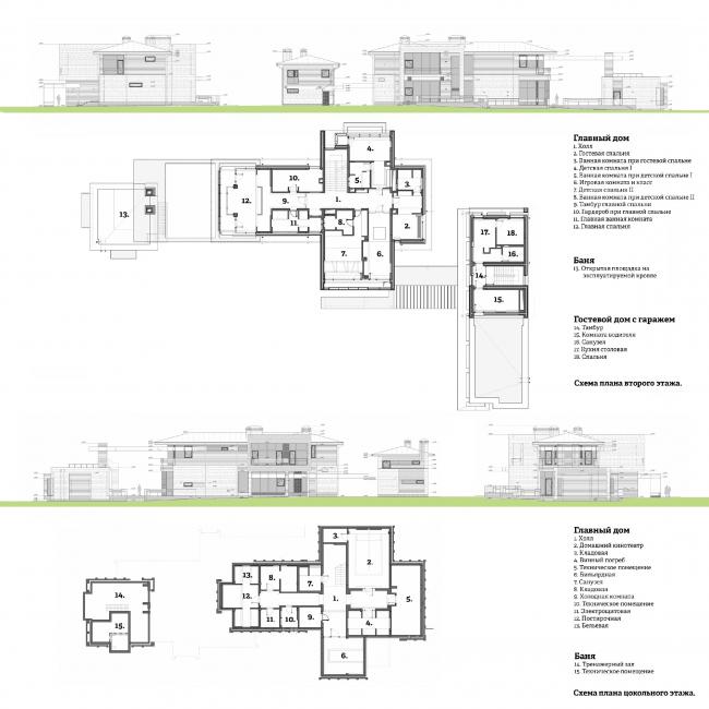 Подмосковный загородный дом. Планы второго и подземного этажей ©Четвертое Измерение