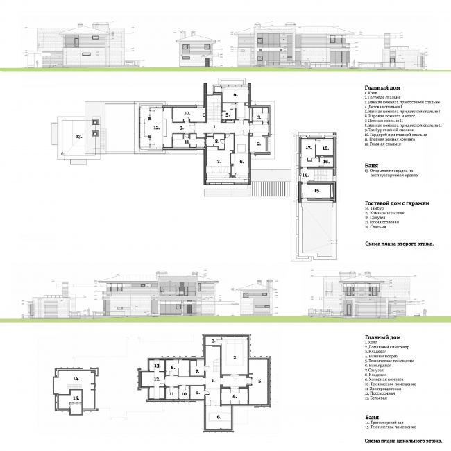 Country house in Moscow area. Plans of the second and the basement floors © Fourth dimension
