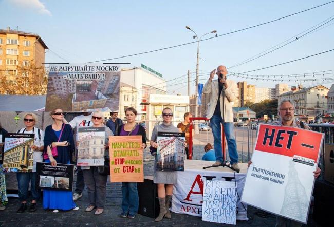 Митинг «Архнадзора» 11 сентября. Фотография www.facebook.com/events/1473784416204108
