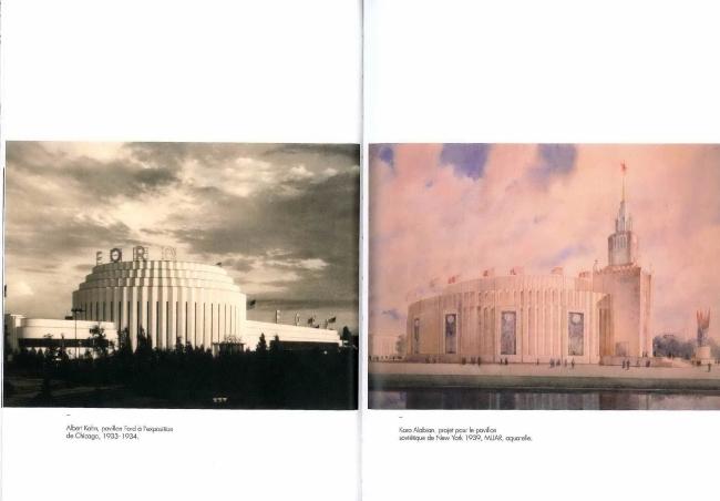 Альберт Кан. Павильон Ford на Чикагской выставке в 1933-34 (слева). Каро Алабян. Проект павильона СССР для Всемирной выставки-1939