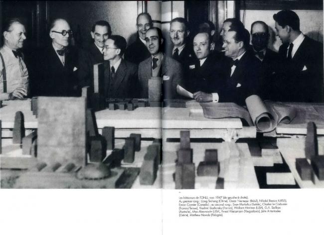 Коллектив архитекторов здания ООН в Нью-Йорке. 1947