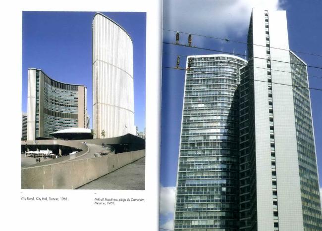 Ратуша в Торонто (слева) и здание СЭВ в Москве. Фото Фабьена Белла