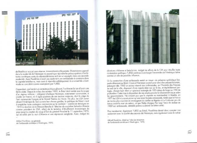 Михаил Посохин. Посольство СССР в Вашингтоне. Фото Фабьена Белла