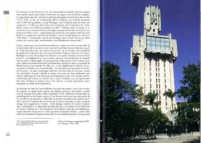 Александр Рочегов. Посольство СССР в Гаване. Фото Фабьена Белла