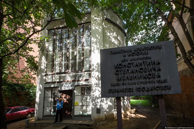 Дом архитектора Мельникова. Фотография: zyalt.livejournal.com