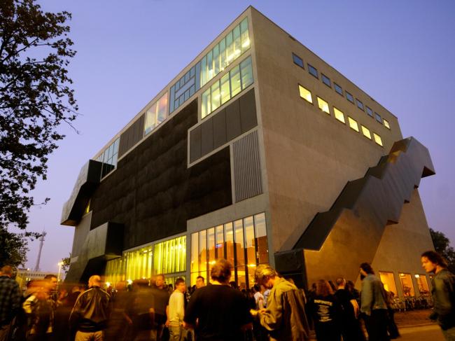 Культурный центр Effenaar © MVRDV
