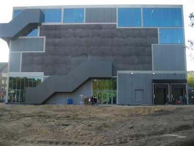 Эффенар культурный центр