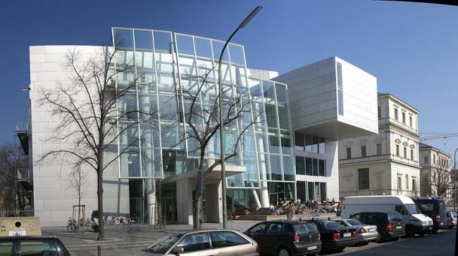 Академия Художеств. Фото: Maximilian Dörrbecker via Wikimedia Commons. Лицензия  GNU-Lizenz für freie Dokumentation, Version 1.2