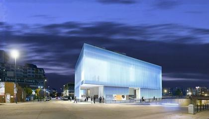 Музей современного искусства - MCA. Проект