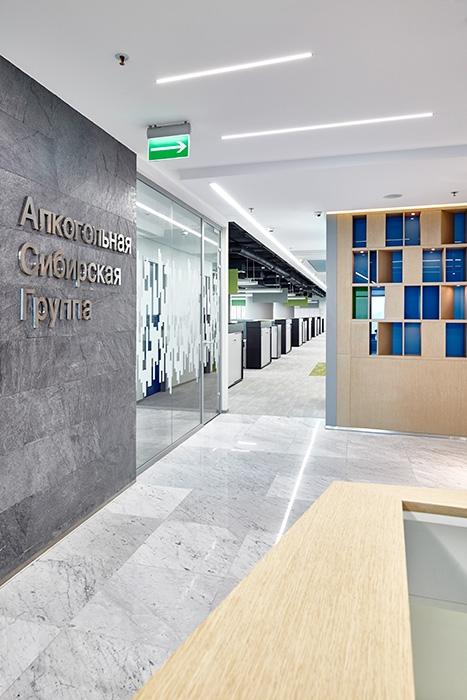 Офис Алкогольной сибирской группы. Входная зона © UNK project